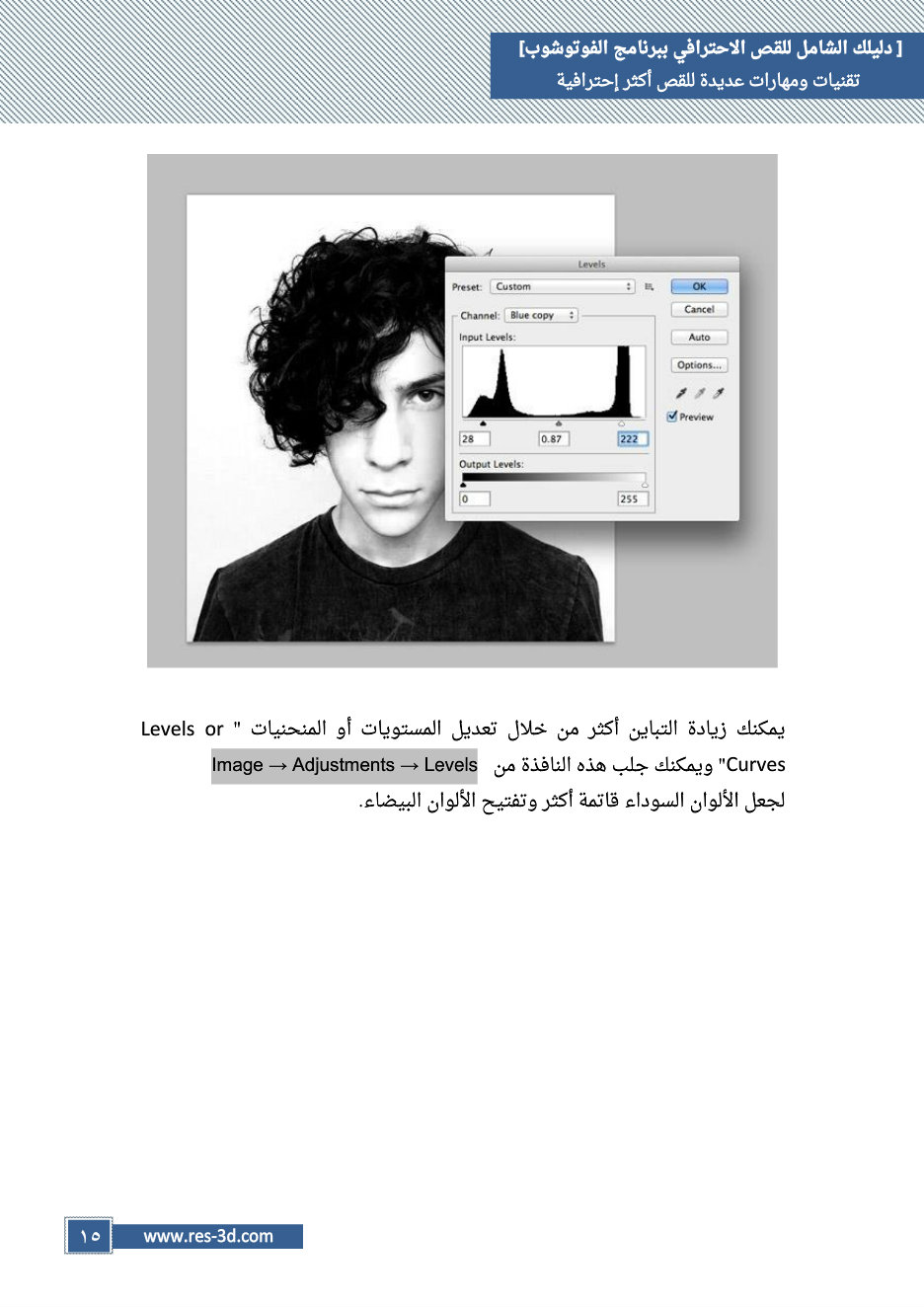 Index of /Photoshop_book/files/mobile