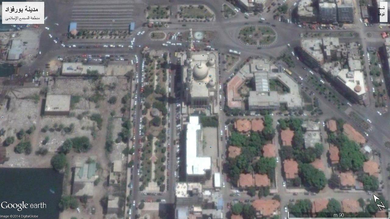 2- منطقة المجمع الإسلامى