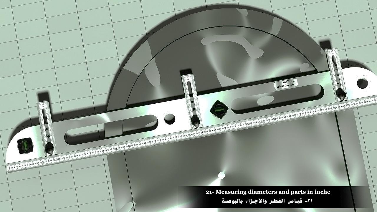 تصميمات 3D