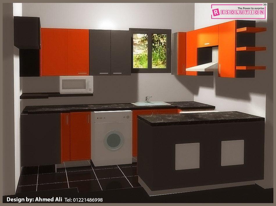 تصميم مطبخ للأماكن الضيقة