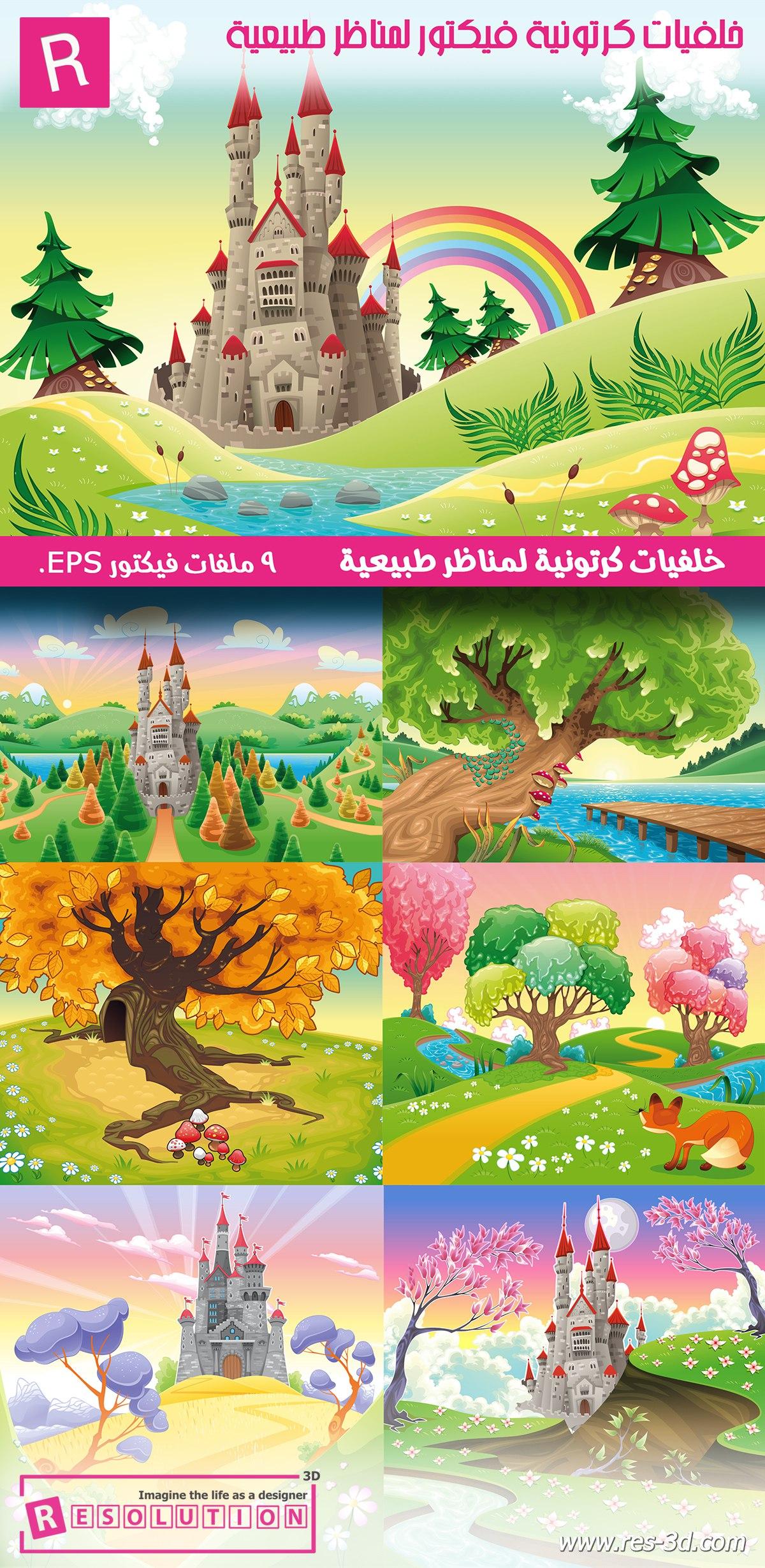 Cartoon-Landscape-vector-large