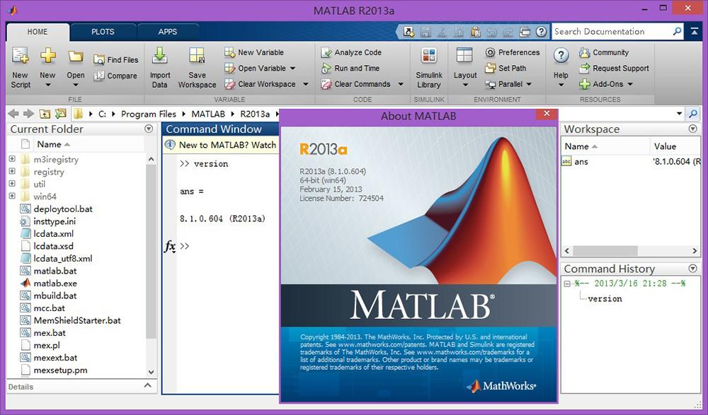 برامج التصميم الهندسية - matlab-interface