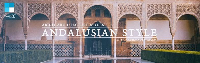 أفضل مجموعات الجرافيك والتصميم المعمارى على الفيس بوك