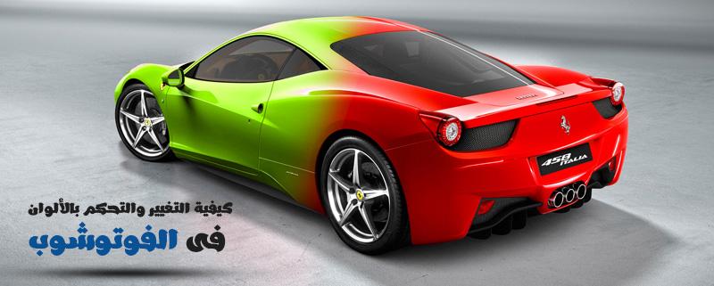 color-range-photoshop-thumb