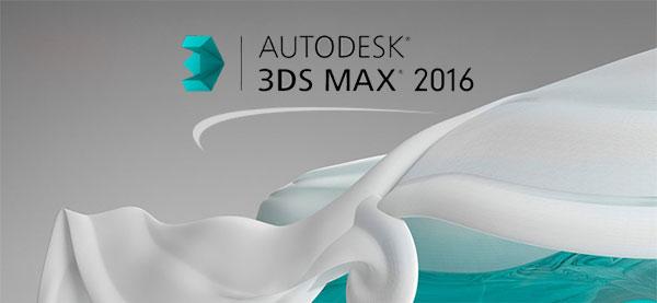 الجديد فى 3ds Max 2016
