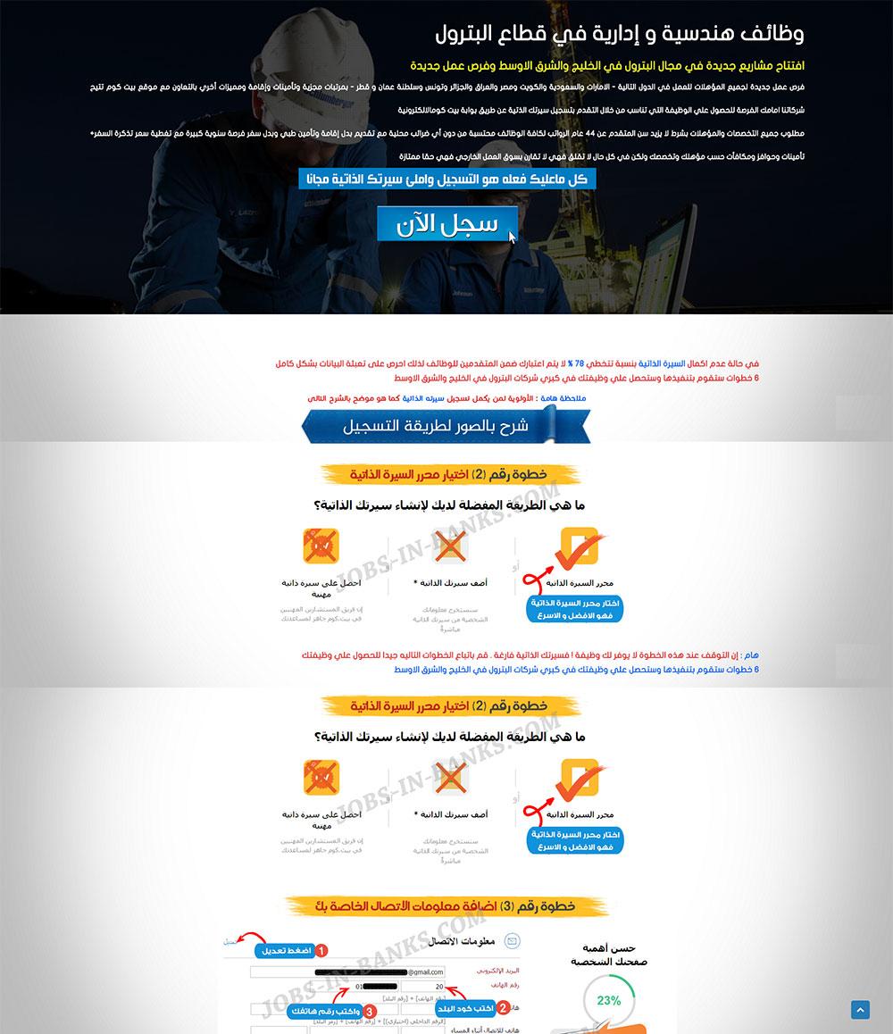 مصمم مواقع محترف